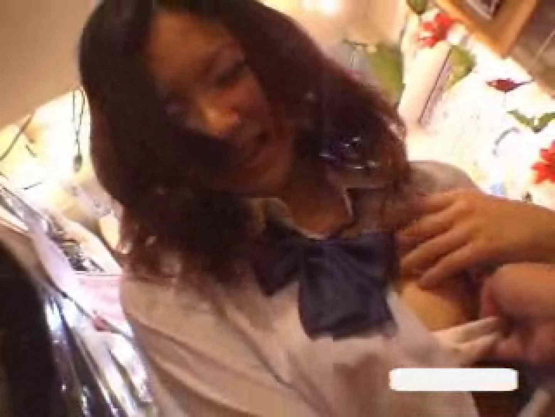 パンツを売る女の子Vol.3 フェラ  97pic 45