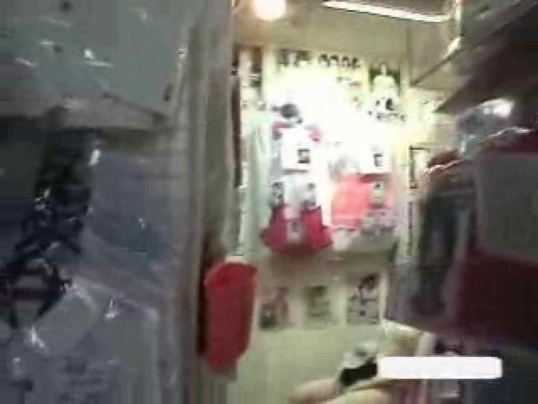 パンツを売る女の子Vol.3 美しいOLの裸体 ワレメ動画紹介 97pic 67