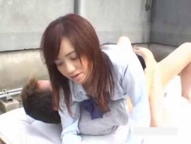 パンツを売る女の子Vol.3 盗撮師作品 性交動画流出 97pic 73