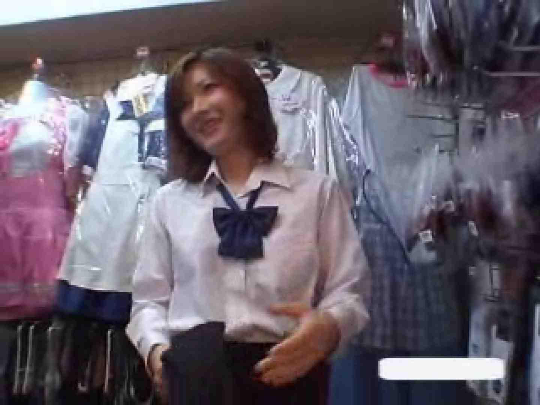 パンツを売る女の子Vol.3 盗撮師作品 性交動画流出 97pic 78