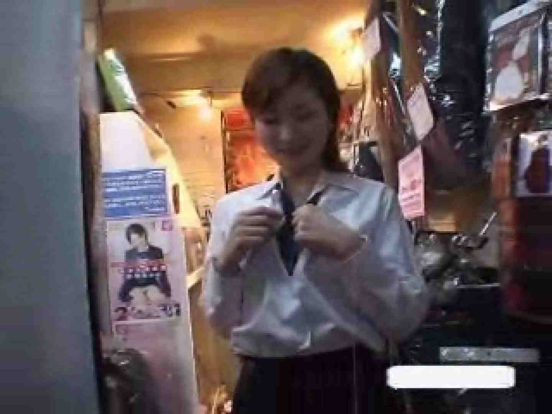 パンツを売る女の子Vol.3 フェラ | 反撃の悪戯  97pic 91