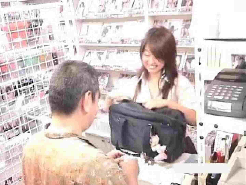 パンツを売る女の子Vol.3 美しいOLの裸体 ワレメ動画紹介 97pic 92
