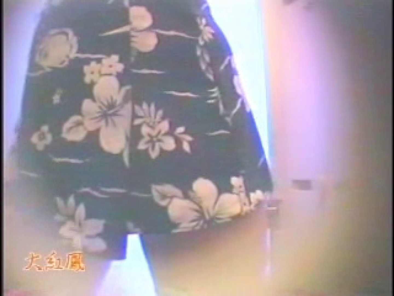 完全保存版!二点盗撮!  海の家和式洗面所DKU-③ 盗撮師作品 オマンコ動画キャプチャ 99pic 82