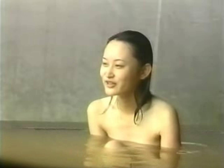 盗撮露天紀行美人編 2  xxx-05 望遠 | 乙女  95pic 73