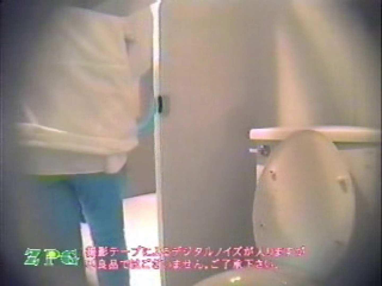 二点盗撮!カラオケBOX女子洗面所BOX-① 盗撮師作品  102pic 54