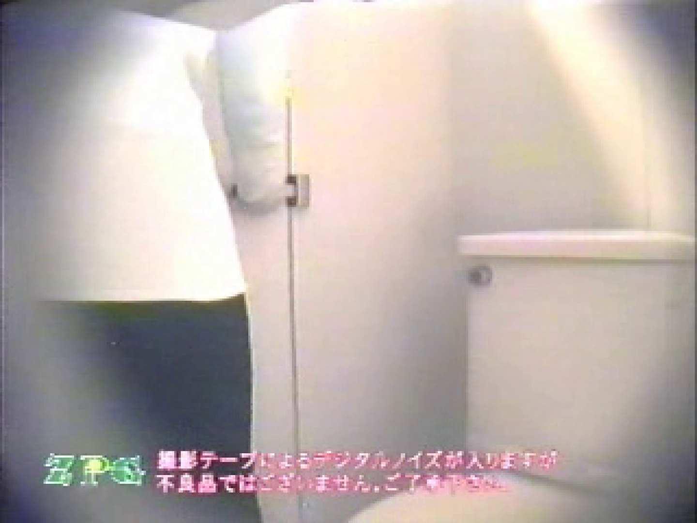 二点盗撮!カラオケBOX女子洗面所BOX-① おまんこ AV動画キャプチャ 102pic 58
