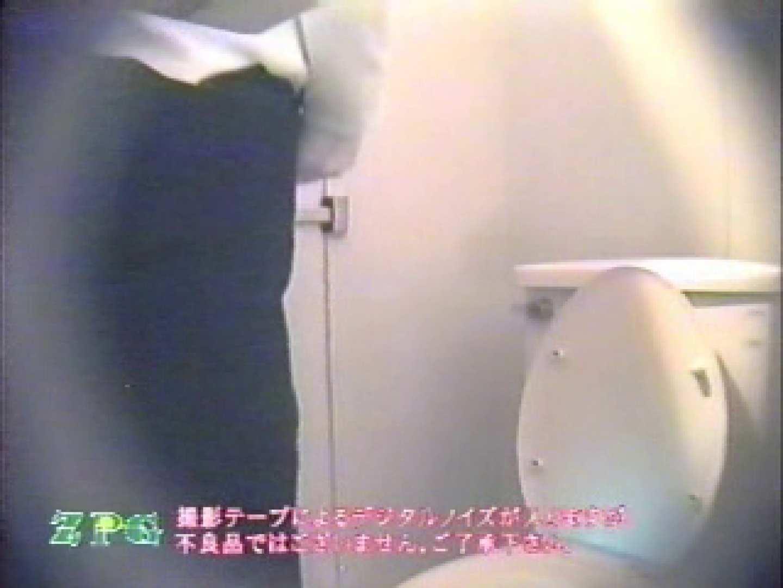 二点盗撮!カラオケBOX女子洗面所BOX-① 美しいOLの裸体 AV無料動画キャプチャ 102pic 62