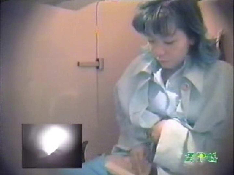 二点盗撮!カラオケBOX女子洗面所BOX-① おまんこ AV動画キャプチャ 102pic 70
