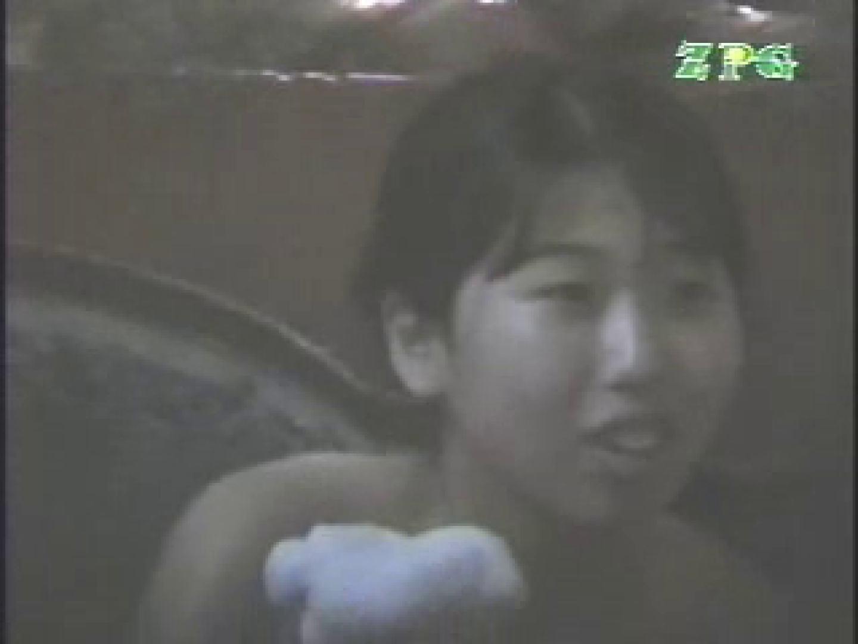BESTof全て見せます美女達の入浴姿BBS-①-2 巨乳 濡れ場動画紹介 80pic 10