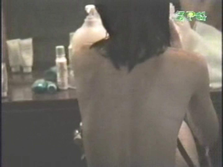 BESTof全て見せます美女達の入浴姿BBS-①-2 巨乳 濡れ場動画紹介 80pic 22