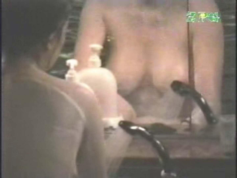 BESTof全て見せます美女達の入浴姿BBS-①-2 巨乳 濡れ場動画紹介 80pic 26