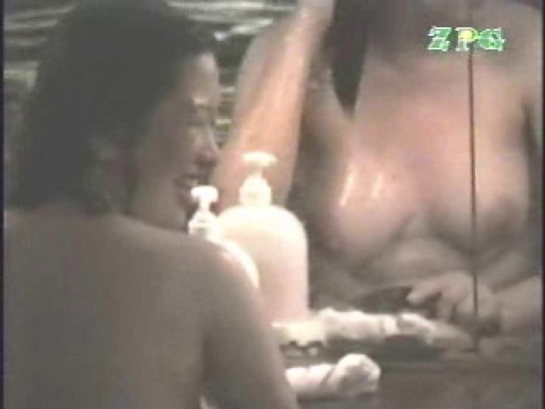 BESTof全て見せます美女達の入浴姿BBS-①-2 入浴隠し撮り | 美女丸裸  80pic 29