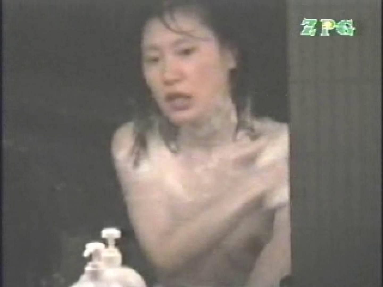 BESTof全て見せます美女達の入浴姿BBS-①-2 巨乳 濡れ場動画紹介 80pic 30