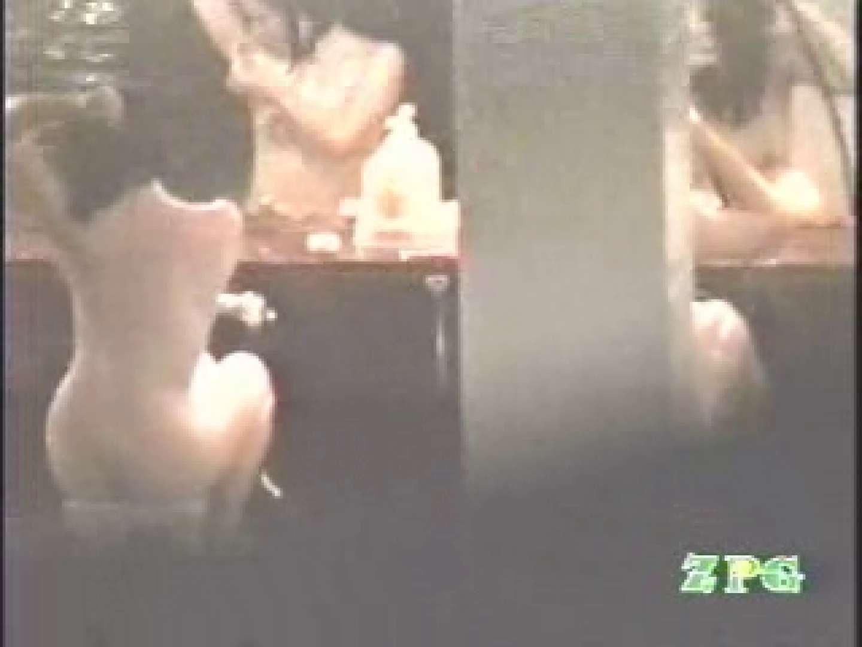 BESTof全て見せます美女達の入浴姿BBS-①-2 入浴隠し撮り | 美女丸裸  80pic 41