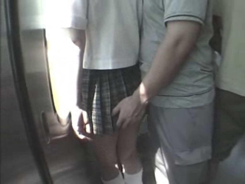 インターネットで知り合ったグループの集団痴漢ビデオVOL.7 美しいOLの裸体 われめAV動画紹介 86pic 34