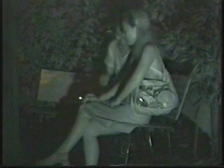 闇の仕掛け人 無修正版 Vol.1 美しいOLの裸体 盗み撮り動画キャプチャ 81pic 2