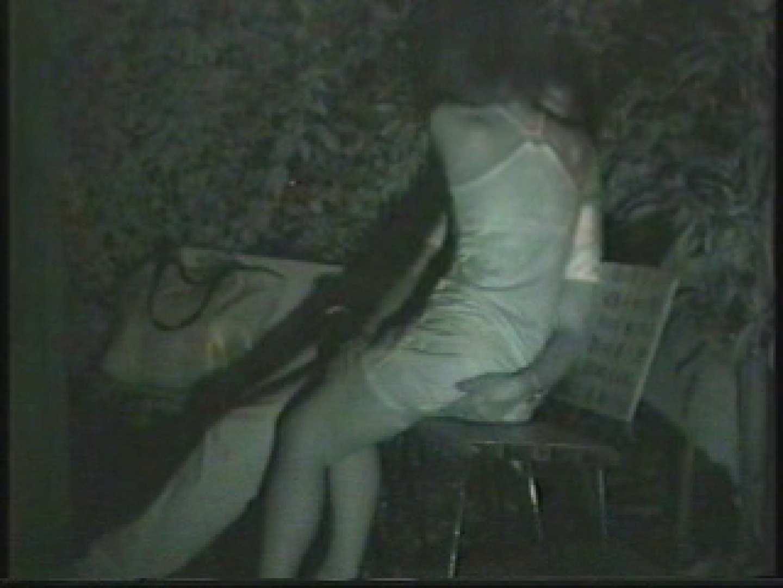 闇の仕掛け人 無修正版 Vol.1 美しいOLの裸体 盗み撮り動画キャプチャ 81pic 8