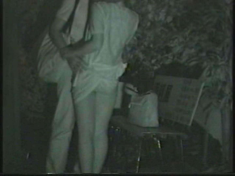 闇の仕掛け人 無修正版 Vol.1 美しいOLの裸体 盗み撮り動画キャプチャ 81pic 20