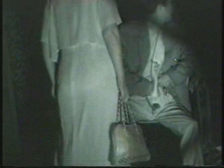 闇の仕掛け人 無修正版 Vol.1 美しいOLの裸体 盗み撮り動画キャプチャ 81pic 32