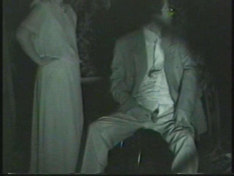 闇の仕掛け人 無修正版 Vol.1 フリーハンド オマンコ無修正動画無料 81pic 35