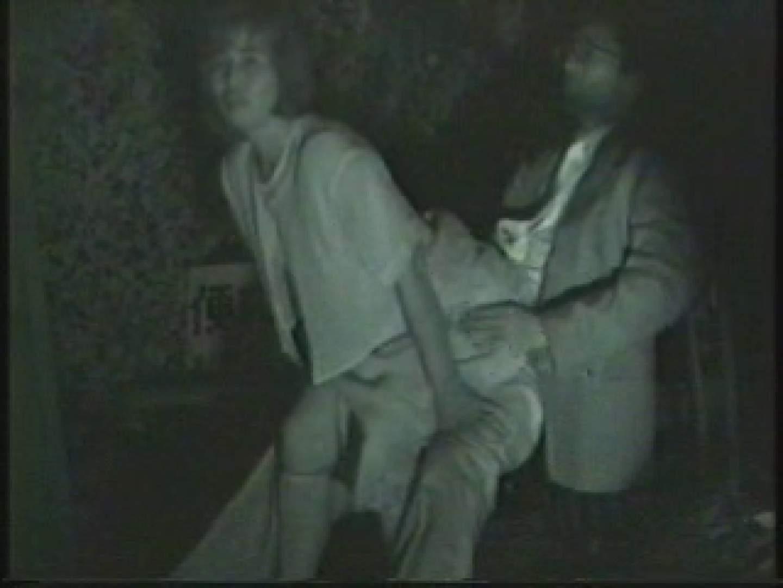 闇の仕掛け人 無修正版 Vol.1 美しいOLの裸体 盗み撮り動画キャプチャ 81pic 38