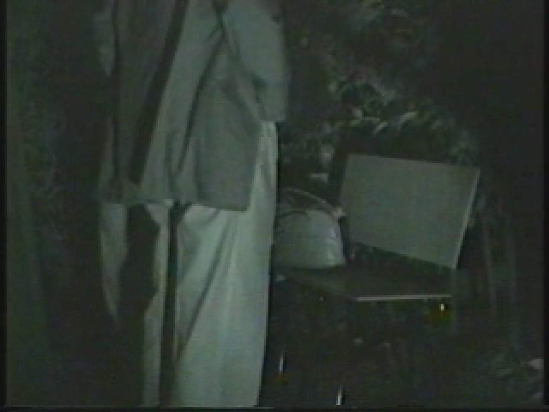 闇の仕掛け人 無修正版 Vol.1 美しいOLの裸体 盗み撮り動画キャプチャ 81pic 44