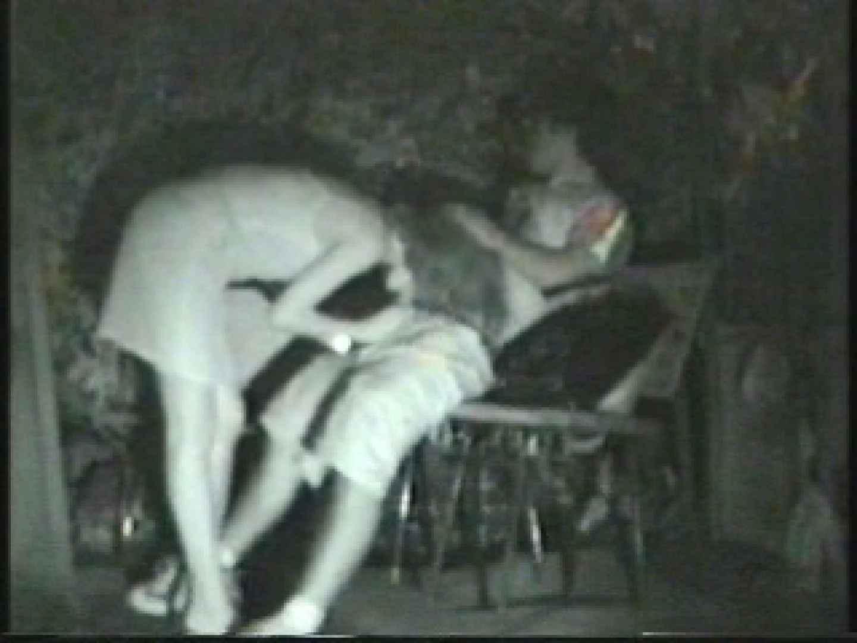 闇の仕掛け人 無修正版 Vol.1 美しいOLの裸体 盗み撮り動画キャプチャ 81pic 68