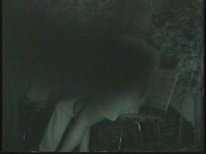 闇の仕掛け人 無修正版 Vol.1 美しいOLの裸体 盗み撮り動画キャプチャ 81pic 80