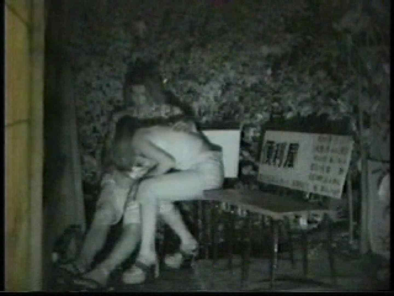闇の仕掛け人 無修正版 Vol.8 友人 | 美しいOLの裸体  99pic 45