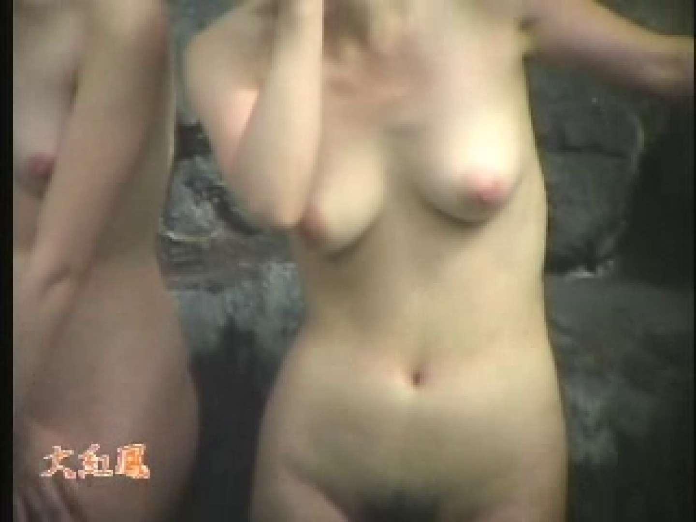 大紅鳳 年増艶 美熟女編 DJU-03 下半身 性交動画流出 71pic 14