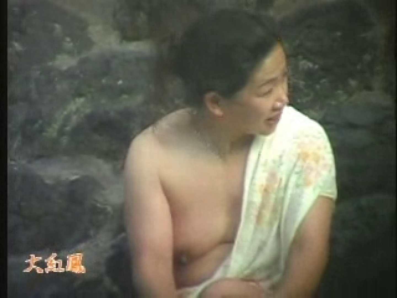 大紅鳳 年増艶 美熟女編 DJU-03 淫乱 | 熟女丸裸  71pic 34
