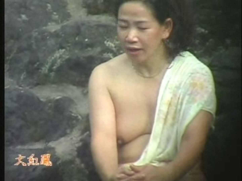 大紅鳳 年増艶 美熟女編 DJU-03 下半身 性交動画流出 71pic 35