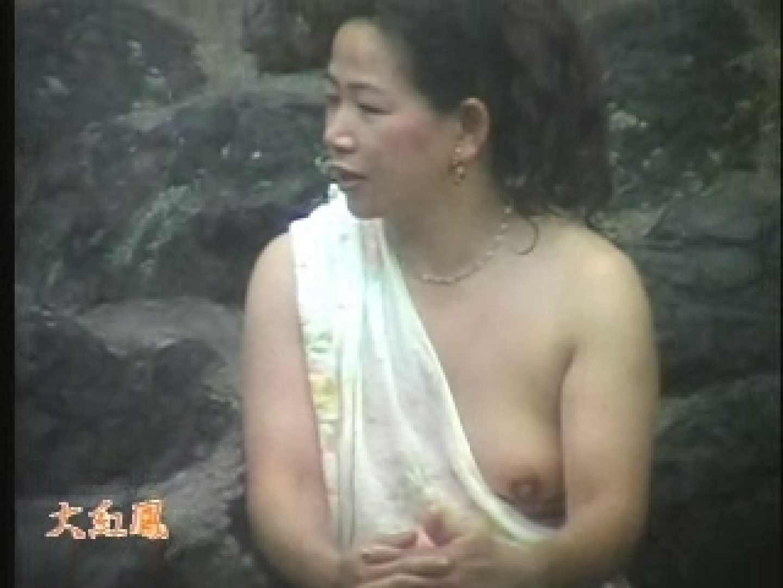 大紅鳳 年増艶 美熟女編 DJU-03 淫乱  71pic 36