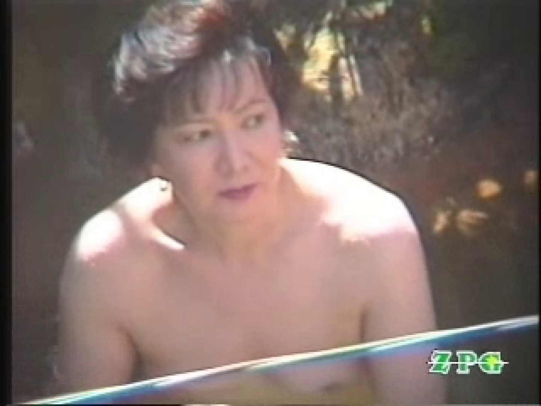 美熟女露天風呂 AJUD-01 熟女丸裸  82pic 2