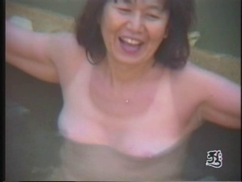 美熟女露天風呂 AJUD-01 熟女丸裸  82pic 6