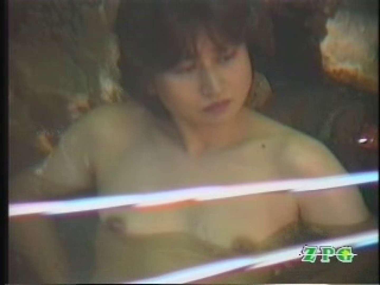 美熟女露天風呂 AJUD-01 熟女丸裸   露天風呂突入  82pic 17