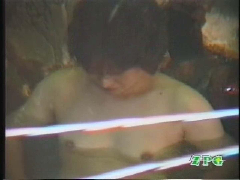 美熟女露天風呂 AJUD-01 熟女丸裸  82pic 18