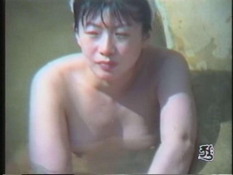 美熟女露天風呂 AJUD-01 熟女丸裸   露天風呂突入  82pic 35