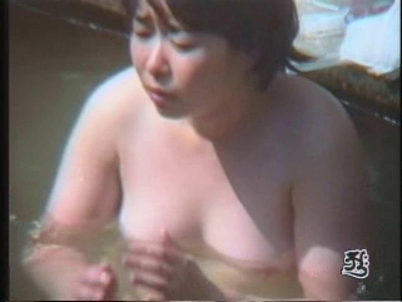 美熟女露天風呂 AJUD-01 熟女丸裸  82pic 38
