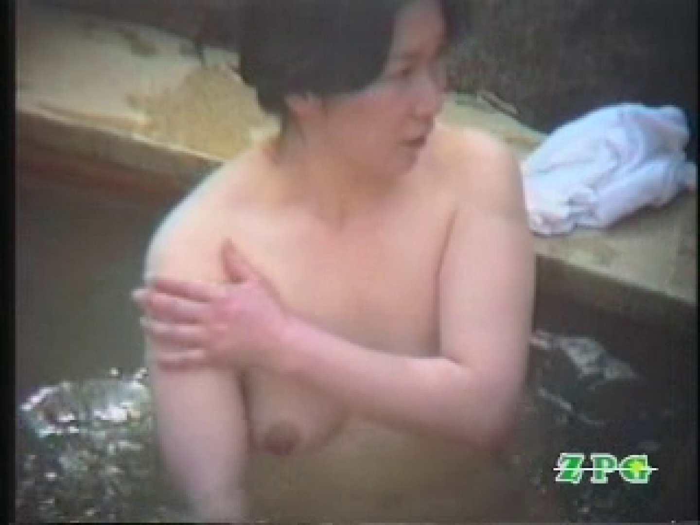 美熟女露天風呂 AJUD-01 熟女丸裸   露天風呂突入  82pic 43
