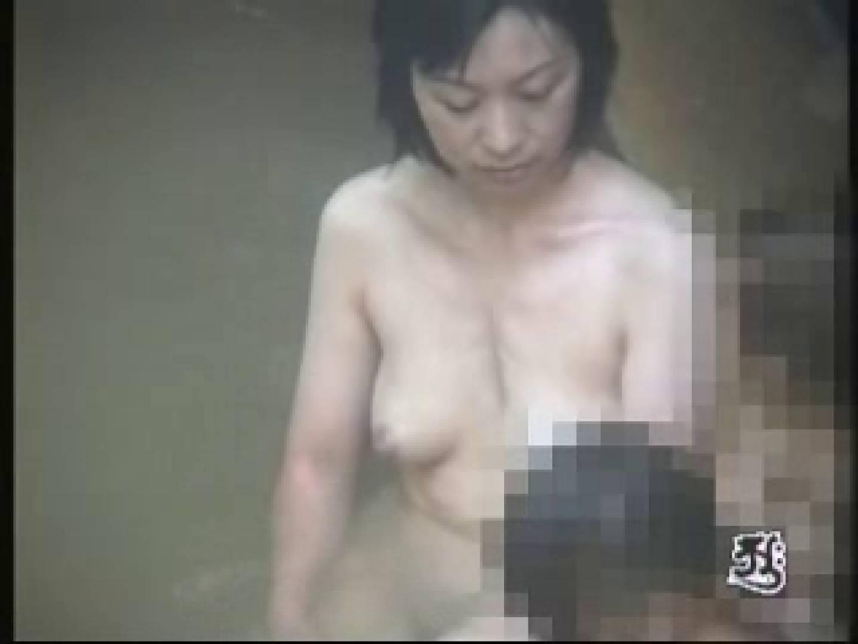 美熟女露天風呂 AJUD-07 巨乳 | 露天風呂突入  83pic 1
