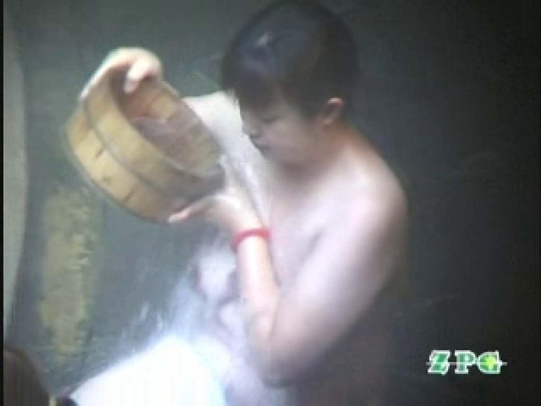 美熟女露天風呂 AJUD-07 巨乳 | 露天風呂突入  83pic 16