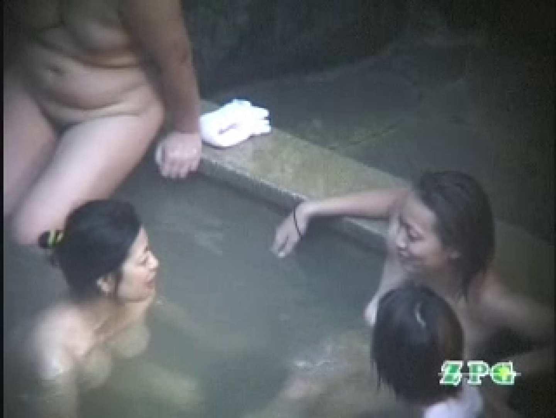 美熟女露天風呂 AJUD-07 巨乳 | 露天風呂突入  83pic 19