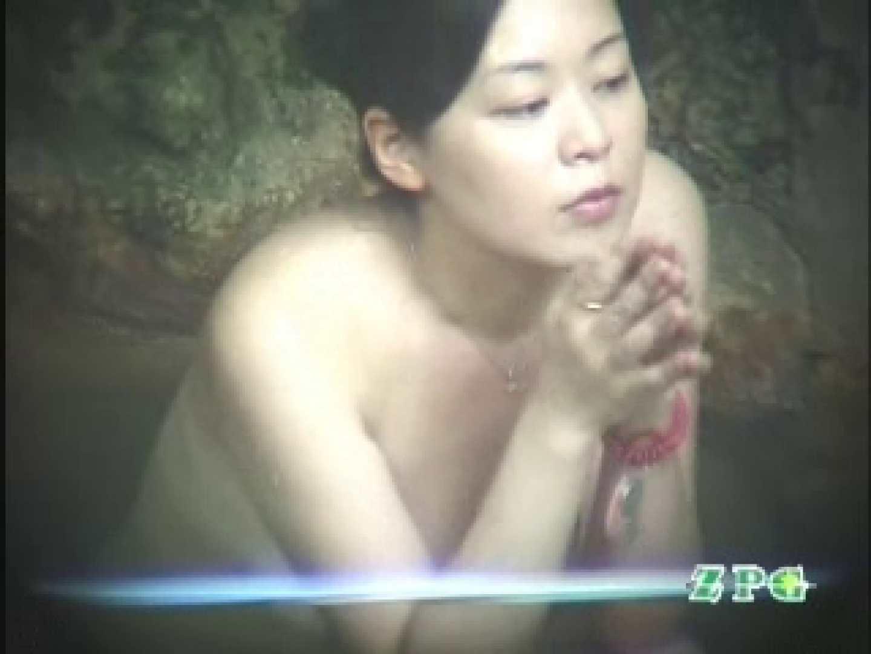 美熟女露天風呂 AJUD-07 熟女丸裸 スケベ動画紹介 83pic 56