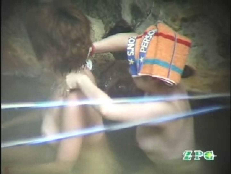 美熟女露天風呂 AJUD-07 巨乳  83pic 81
