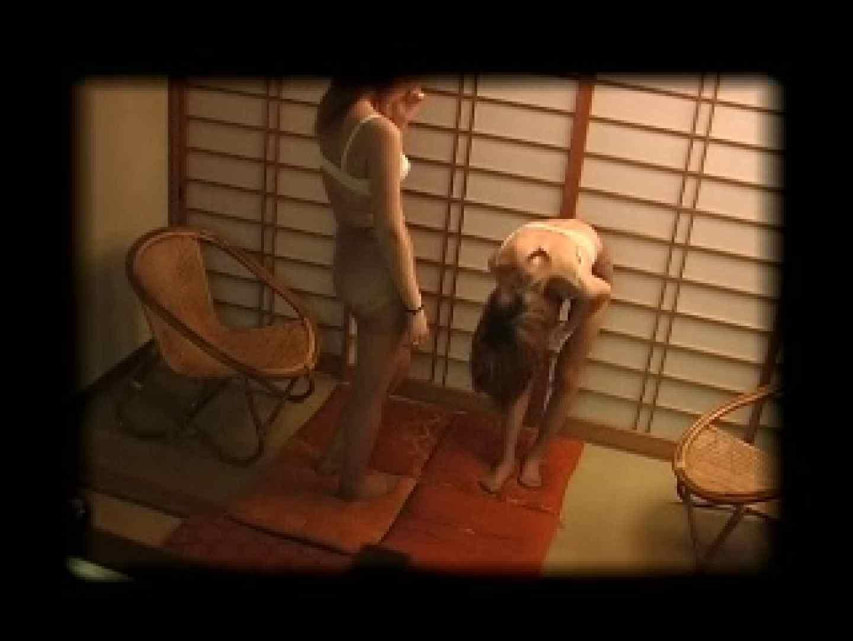 女達の密かな楽しみVol.3 美しいOLの裸体 | おまんこ  104pic 55