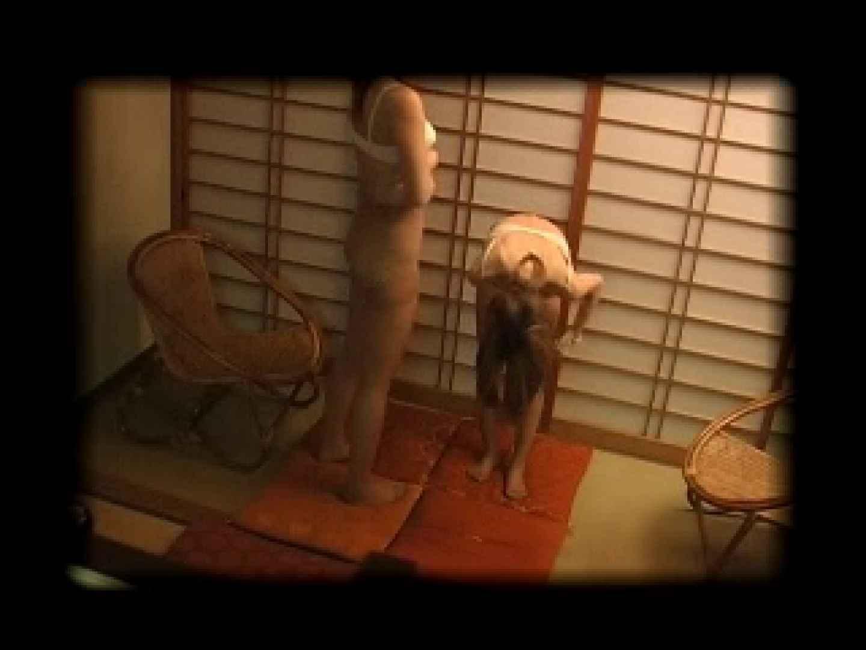 女達の密かな楽しみVol.3 現役ギャル ワレメ動画紹介 104pic 56