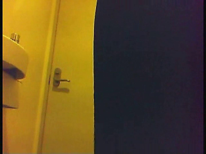 漏洩厳禁!!某王手保険会社のセールスレディーの洋式洗面所!!Vol.1 美しいOLの裸体  79pic 4