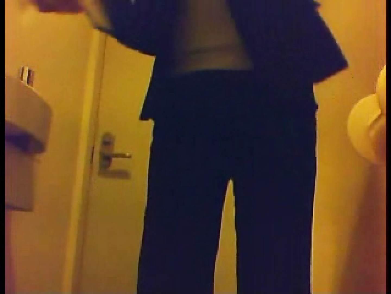 漏洩厳禁!!某王手保険会社のセールスレディーの洋式洗面所!!Vol.1 美しいOLの裸体  79pic 8