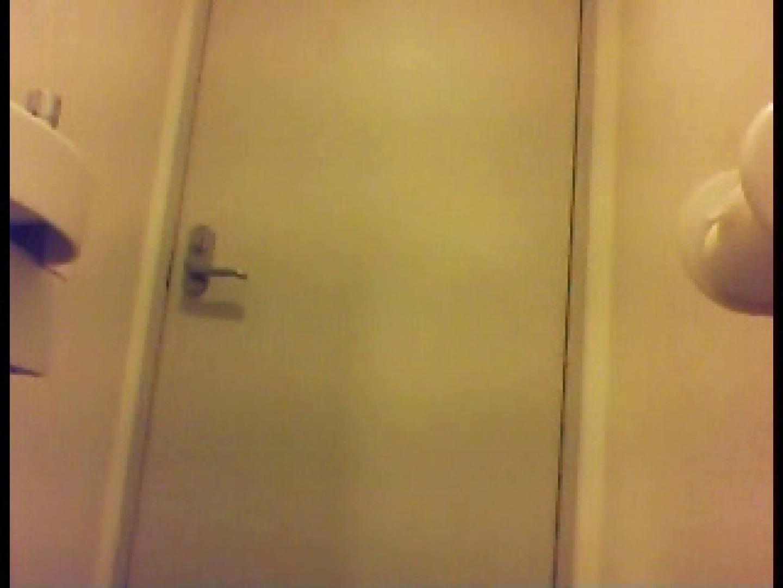 漏洩厳禁!!某王手保険会社のセールスレディーの洋式洗面所!!Vol.1 美しいOLの裸体   盗撮師作品  79pic 57
